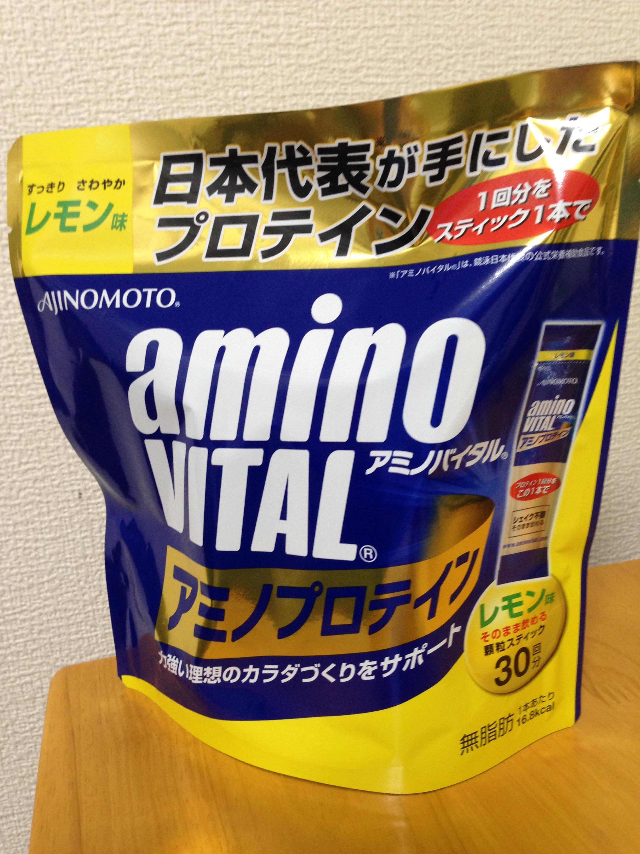 アミノバイタルアミノプロテインのレビューとキャンペーン