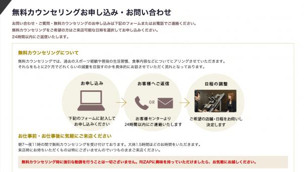 スクリーンショット 2015-10-31 9.52.58