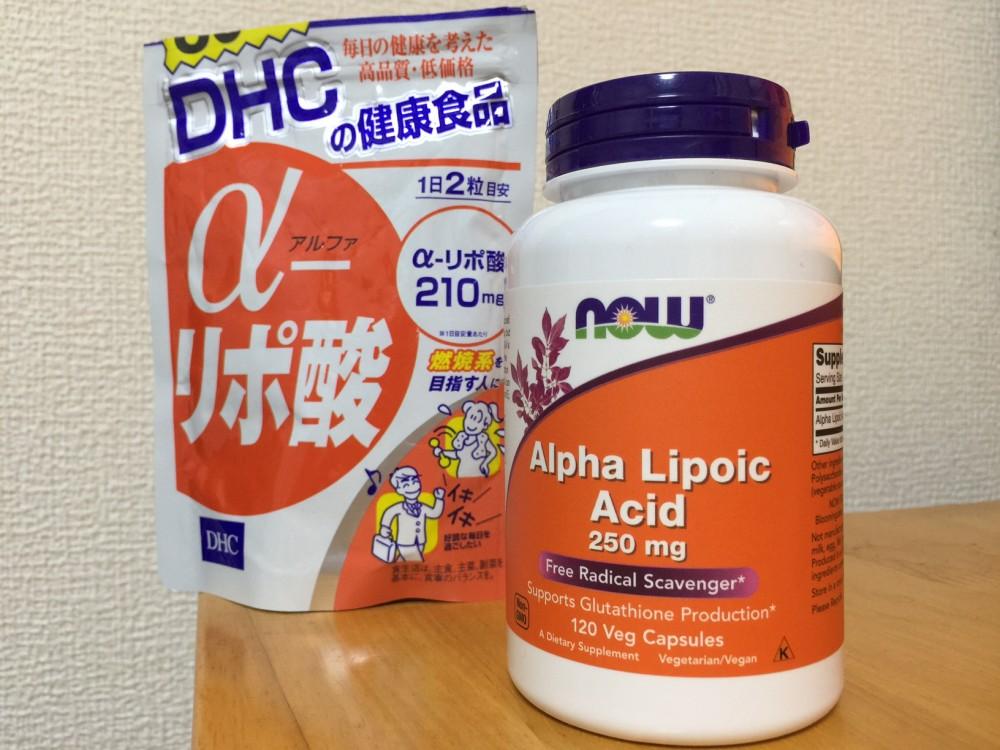 αリポ酸の効果・副作用。筋トレとの有用性とおすすめのサプリ4選
