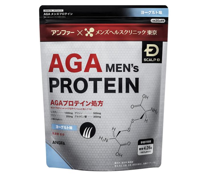 AGAプロテインの特徴と効能。筋肉への効果や気になる副作用について