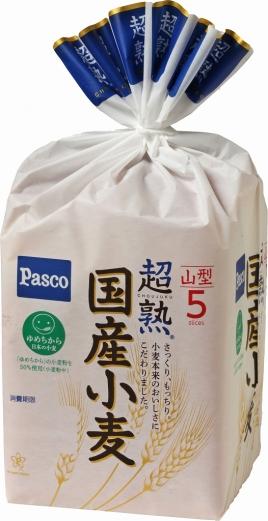 パスコ「超熟国産小麦」